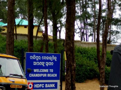 1-ChaNdipur 011-001